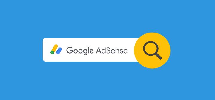 AdSense搜索廣告