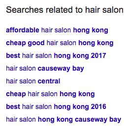 美发沙龙Google搜索相关的关键字