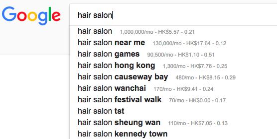 关键词美发沙龙谷歌搜索建议