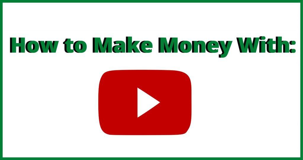 您如何通過YouTube賺錢